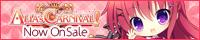「ALIA's CARNIVAL!」情報ページ公開中!2014/03/28発売予定!