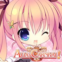 「ALIA's CARNIVAL!」情報ページ公開中!