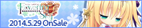 「ALIA's CARNIVAL! フラワリングスカイ」情報ページ公開中!